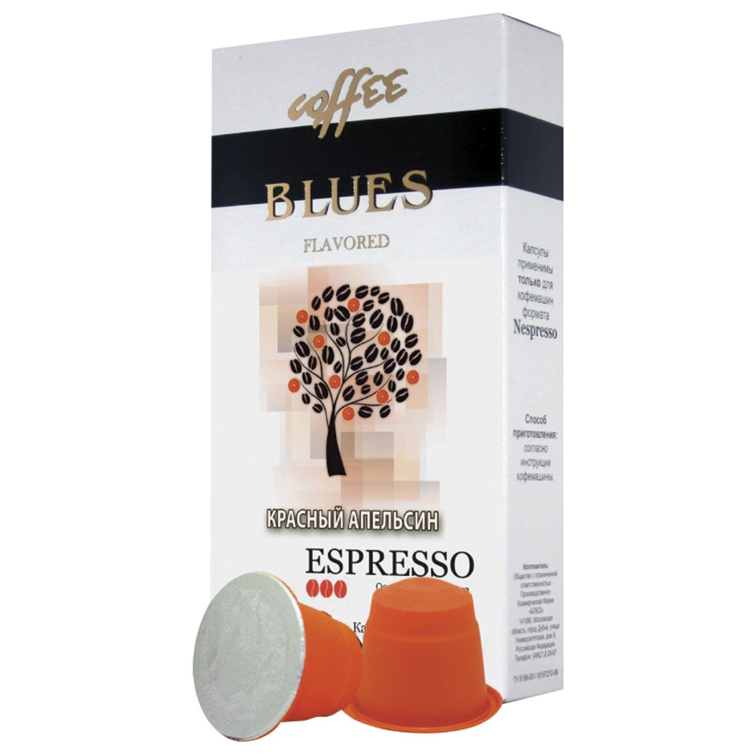 """NESPRESSO / Capsules for coffee machines """"Red Orange"""", natural coffee, BLUES, 10 pcs. x 5 g"""