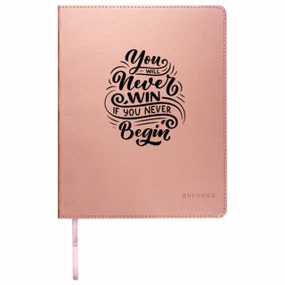 Diary 1-11 class 48 sheets, cover leather (light), print, BRAUBERG DAZZLE, platinum