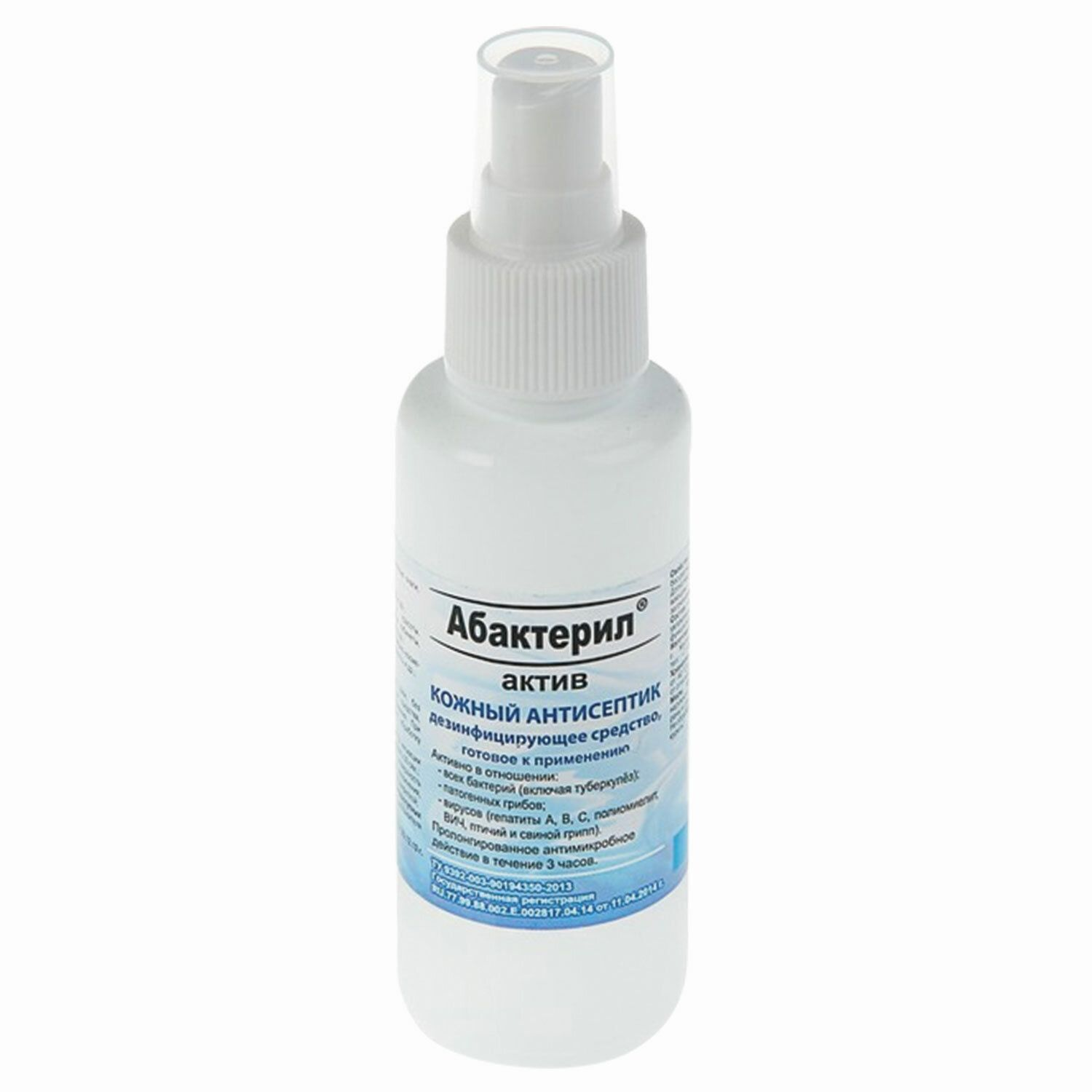 ABACTERIL / Alcohol-based disinfectant skin antiseptic (64%) ACTIVE, ready-made solution, spray, 100 ml
