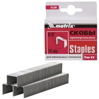 Staples for furniture staplers, type 53, 14 mm, MATRIX, quantity 1000 pcs.