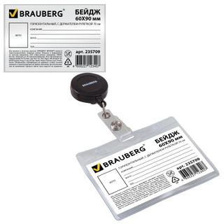 Badge horizontal (60x90 mm) with holder-tape measure 70 cm, BRAUBERG