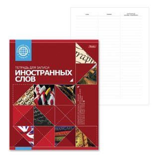 Dictionary notebook, 48 sheets, A5, HATBER, for writing foreign words, red
