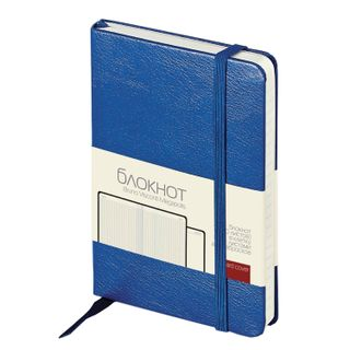 Small FORMAT Notebook (90 x130 mm) A6, 100 sheets, solid, balacron, on gum, BRUNO VISCONTI, Blue