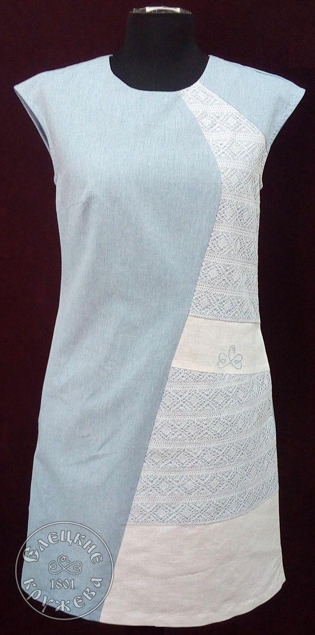 Yelets lace / Women's linen dress С11616