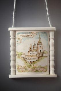 Plaque Tobolsk