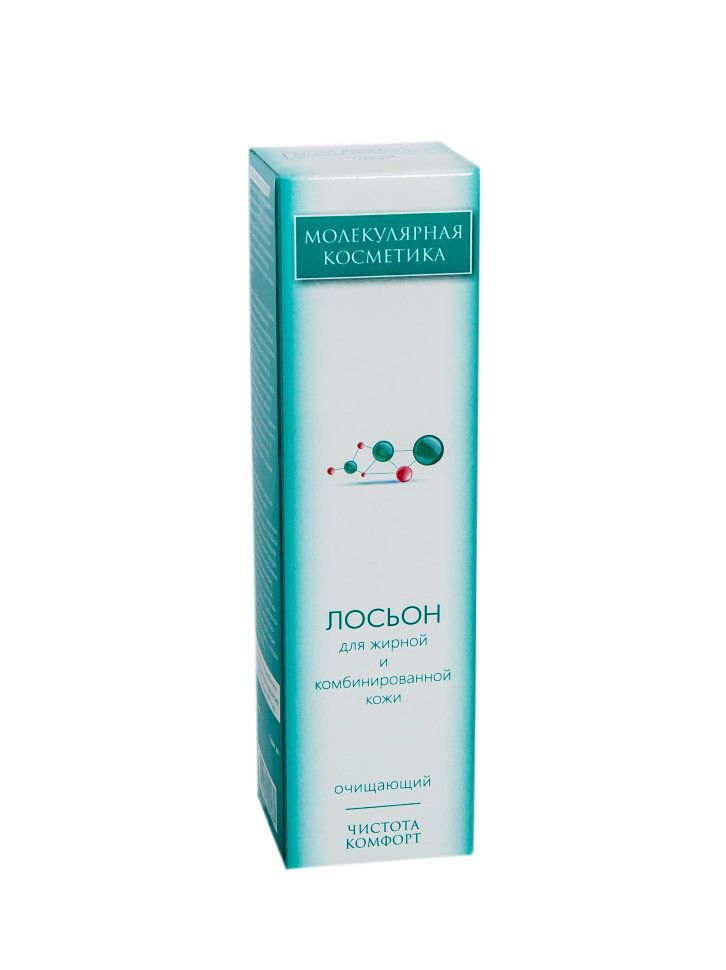Lotion for oily and combination skin