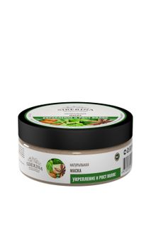 "Mask ""Strengthening and hair growth"" SIBERINA"