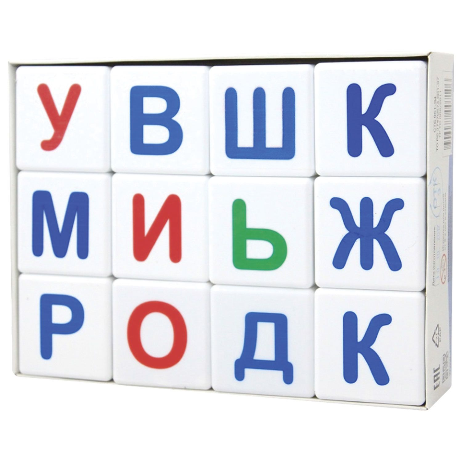 """Plastic Cubes Learn playing """"ABC"""" 12 pieces, 4 x 4 x4 cm, colored letters on white cubes, 10 KINGDOM"""