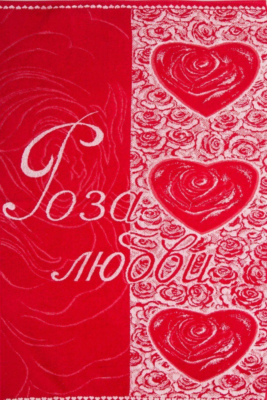 Lika Dress / Towel Rose of love Art. 1360