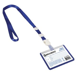 Badge student horizontal (55х90 mm), tape with removable clip, BLUE, BRAUBERG