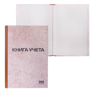 Accounting book 144 sheets, A4 200-290 mm STAFF, cage, hard cover of cardboard, page numbering, printing block