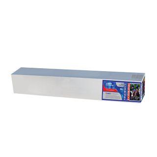 Roll for plotters (photo), 610 mm x 30 m x bushing 50.8 mm, 190 g/m2 satin-gloss finish, LOMOND