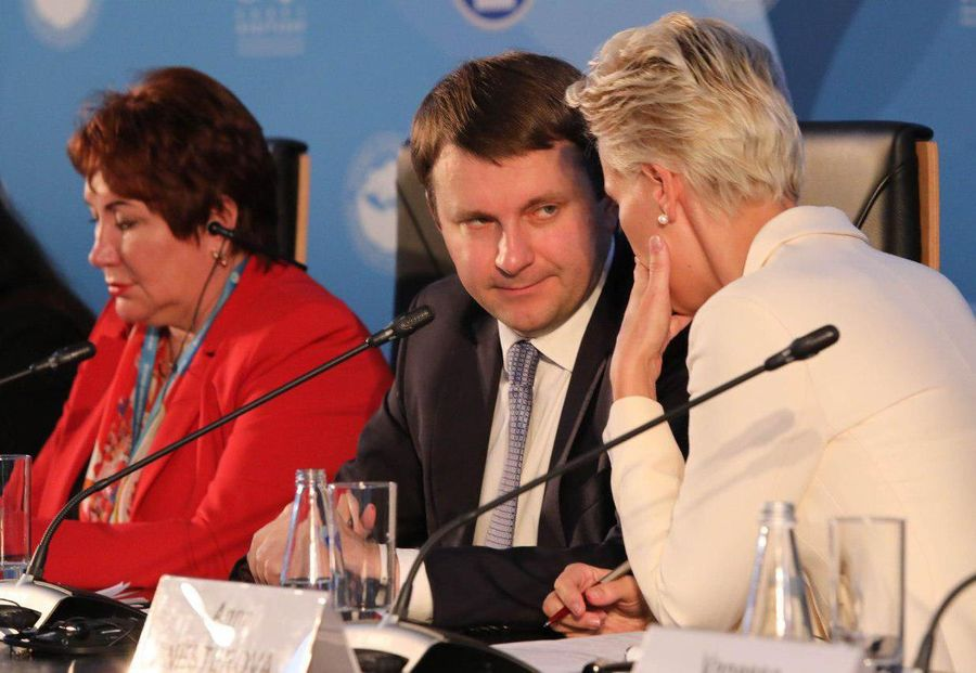 Global Rus Trade a participé au dialogue