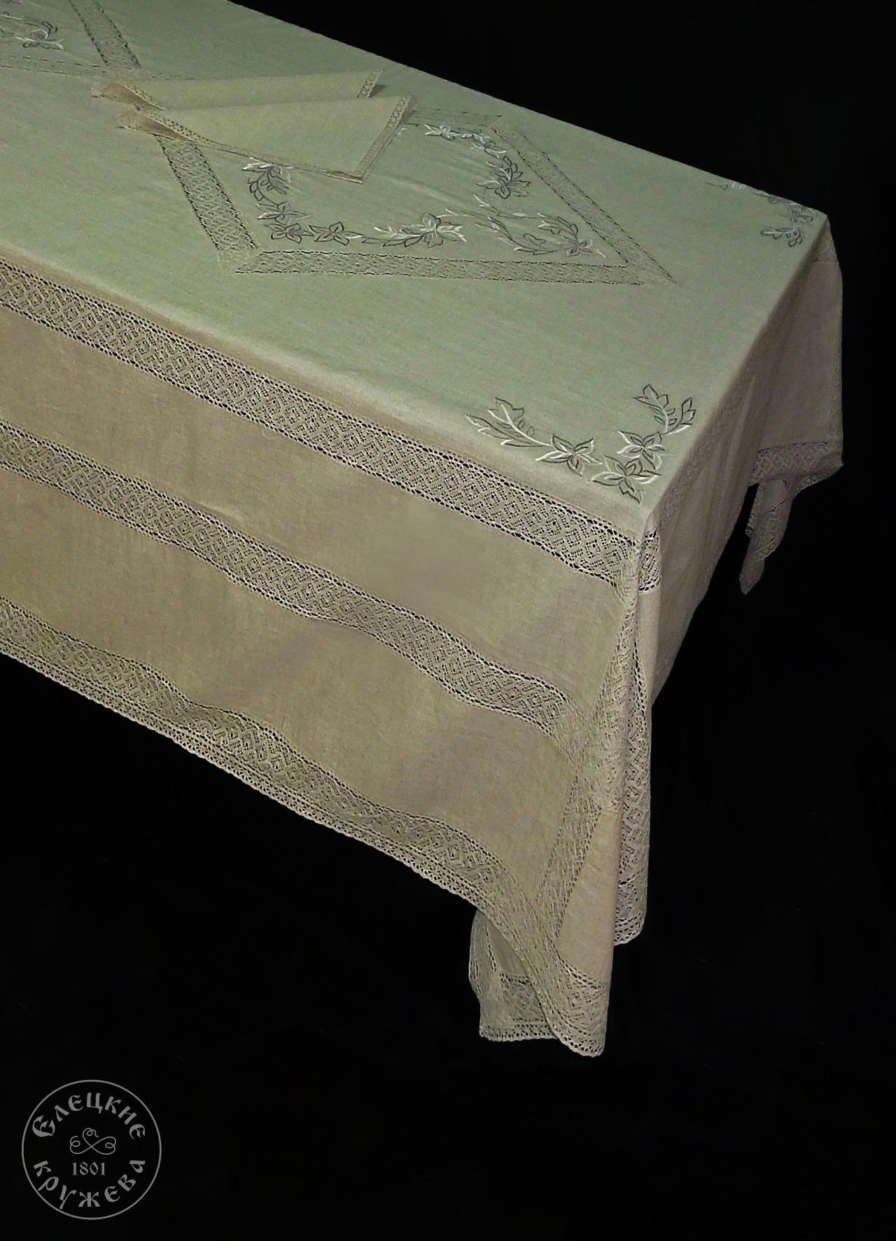 "Yelets lace / Table set ""Tablecloth and napkins"" С530"