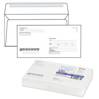 Envelopes E65 (110x220 mm), tear-off strip,
