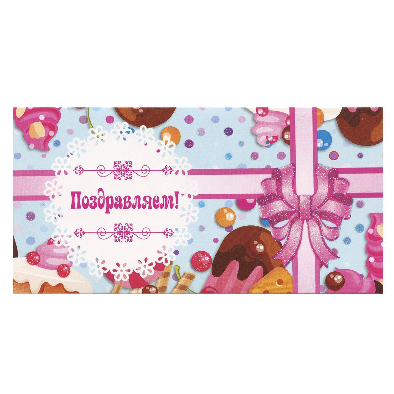 "BRAUBERG / Money envelope ""Congratulations"", 166x82 mm, sparkles, ""dessert"""