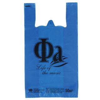 "JUPLAST / Packages ""undershirt"", SET 100 pcs., 30 + 16x55 cm, HDPE, ""FA"", BLUE, 25 microns"