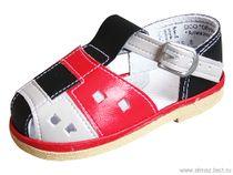 Children's shoes 'Almazik' 0-99 for boys