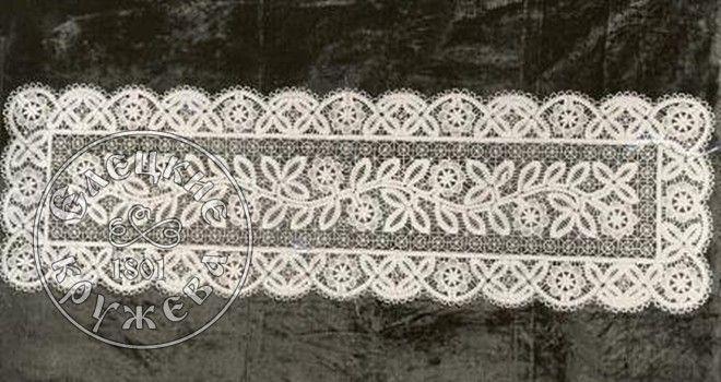 Elets lace / Lace table path С700