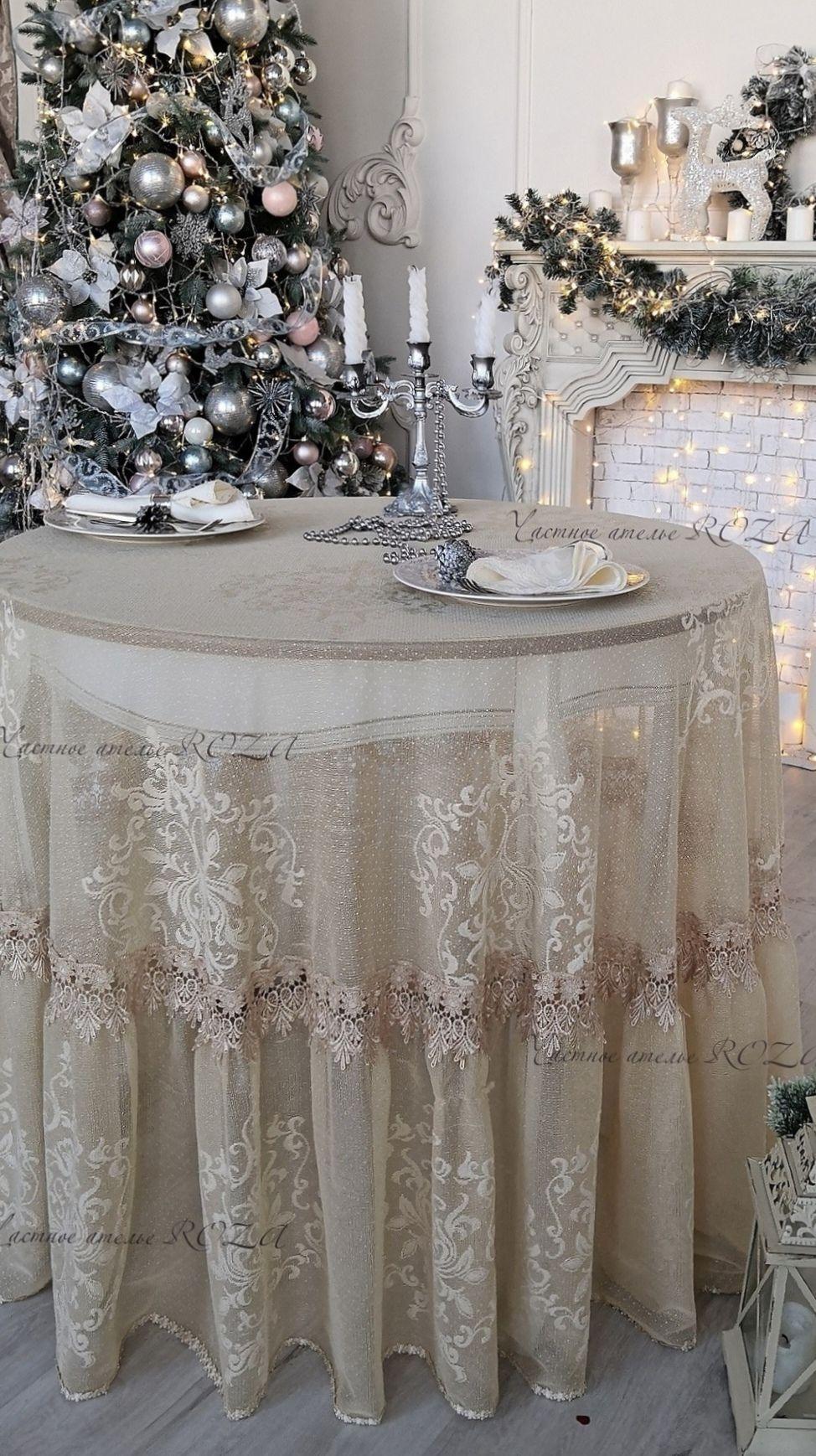Tablecloth with lace Renaissance
