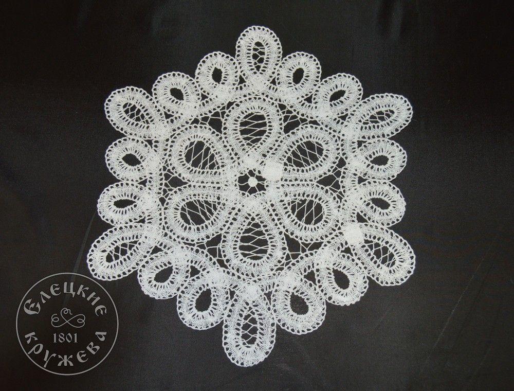 Yelets lace / Lace napkin С2226
