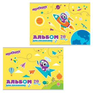 Sketchbook A4, 20 sheets, clip, cover the cardboard with coloring, INLANDIA, 202х285 mm, Polet (2)