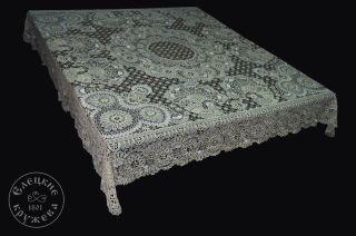 Tablecloth lace С998