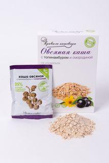 Oatmeal porridge with Jerusalem artichoke and currant