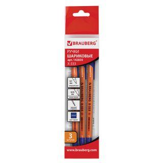 BRAUBERG ball point pens SET of 3 PCs,