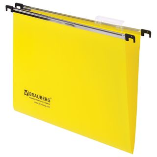Hanging folder A4 (350х245 mm), up to 80 sheets, SET of 5 PCs, plastic, yellow, BRAUBERG (Italy)