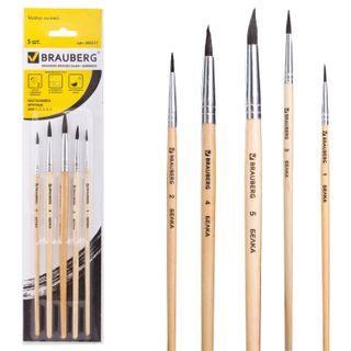 BRAUBERG brushes, set of 5 PCs (squirrel round № 1, 2, 3, 4, 5), blister