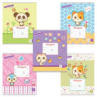 """Notebook 12 sheets UNLANDIA cage, cardboard cover, """"BABIES"""""""