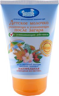 """Baby milk """"Our Mother"""" moisturizing and soothing after tanning, 100 ml"""