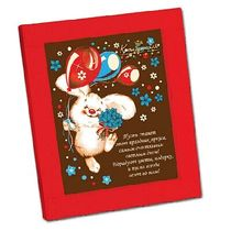 Chocolate greeting card 'Poetry Bunny with balloons'