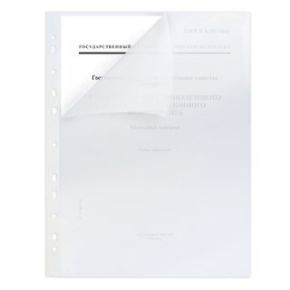 Folders-corners with perforation, transparent, up to 40 sheets, THICK 0.18 mm, set 10 PCs, BRAUBERG