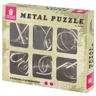 Puzzles metallic GOLD WORK (level of difficulty