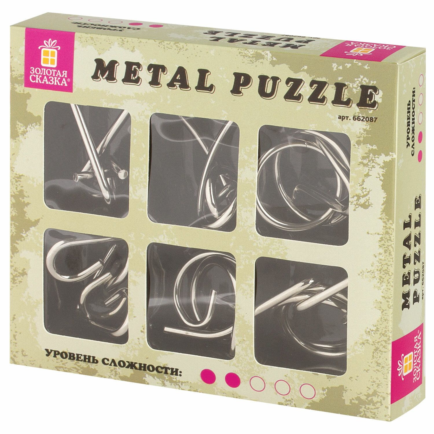 """GOLDEN FAIRY TALE / Metal puzzles (difficulty level """"BEGINNER""""), set of 6 pieces"""
