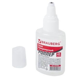 Glue roller BRAUBERG stationery (paper, cardboard), 45 g