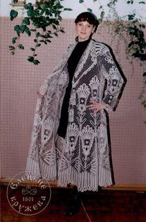 Women's coat lace С739
