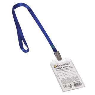 BRAUBERG / Badge vertical on a blue ribbon 45 cm, 85x55 mm, hard plastic
