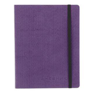 Diary 1-11 class, leather (lite), embossment, gum, lass, 48 sheets, ALT