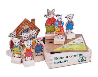 """Krasnokamsk toy / Set for a puppet theater """"Wolf and seven kids"""""""
