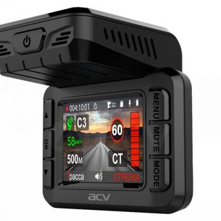 Video recorder / radar detector / GPS informer 3 in 1 GX8000