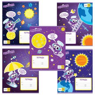 """Notebook 12 sheets UNLANDIA line, cardboard cover, """"UNLANDIC AND COSMOS"""""""