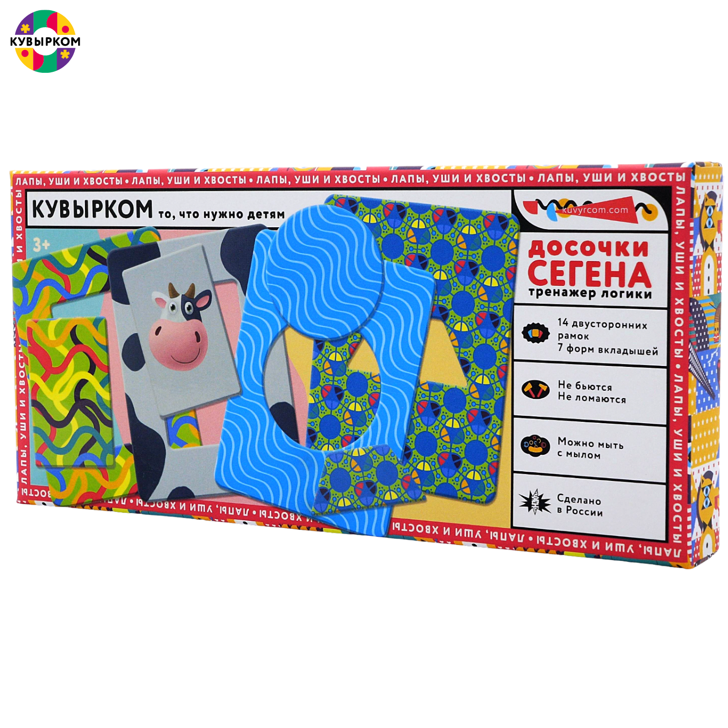 Tumbling / Educational game SEGENA BOARDS, 14 double-sided frames and inserts, do not break, can be washed
