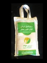 Traditional Sadri Hashemi White Rice