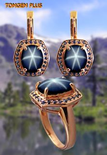 Set: ring and earrings in gold 585 with star sapphire 8x10 mm and blue sapphires