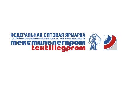 Textillegprom 2019