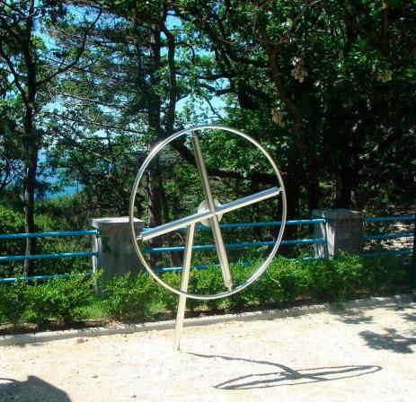 Hercules / Sound Wheel