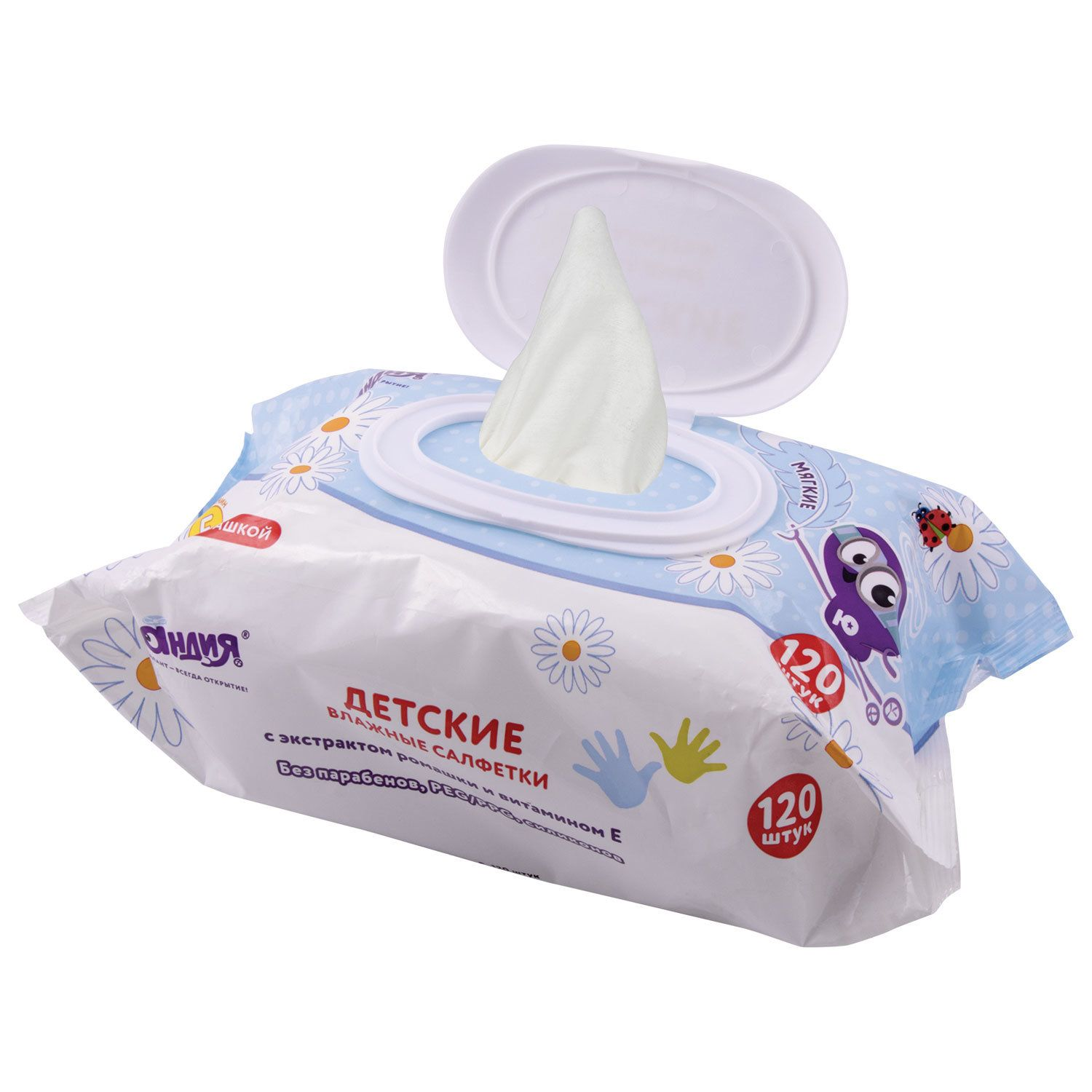 UNLAND / Wet wipes for children, universal, cleaning, valve cover, 120 pcs.